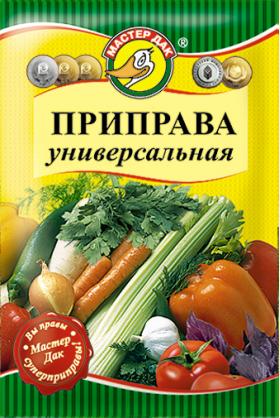 Приправа универсальная 15 гр