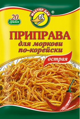 Приправа для моркови по-корейски (острая) 20 гр