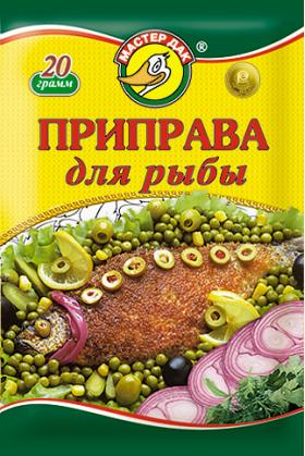 Приправа для рыбы 20 гр