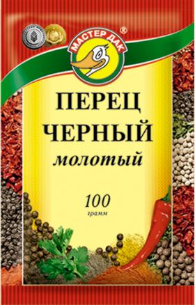 Перец черный молотый 100 гр